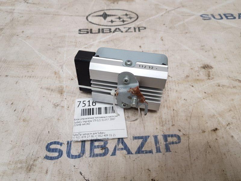 Блок управления топливным насосом Subaru Impreza Sti G22 EJ257 2007
