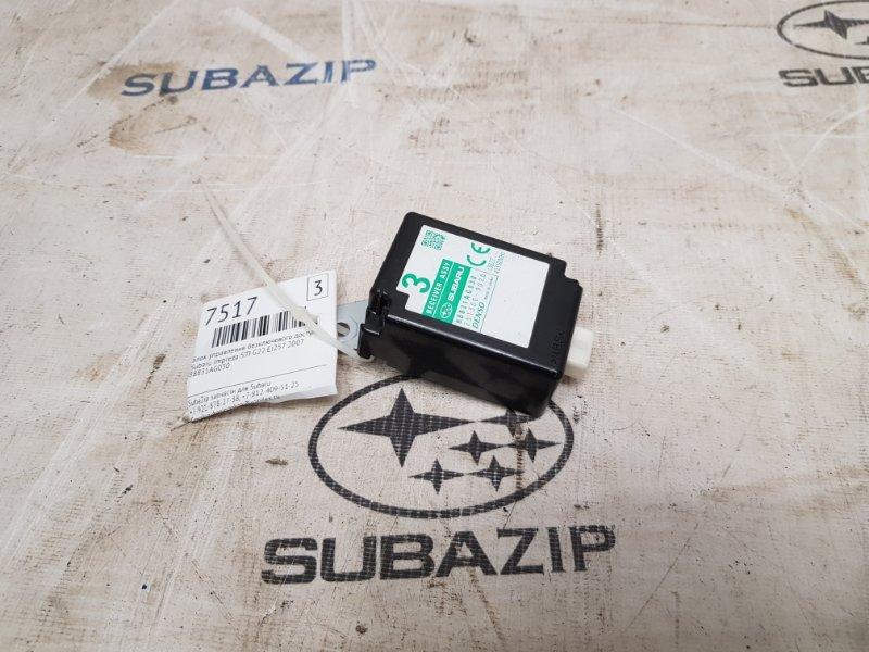 Блок управления безключевого доступа Subaru Impreza Sti G22 EJ257 2007