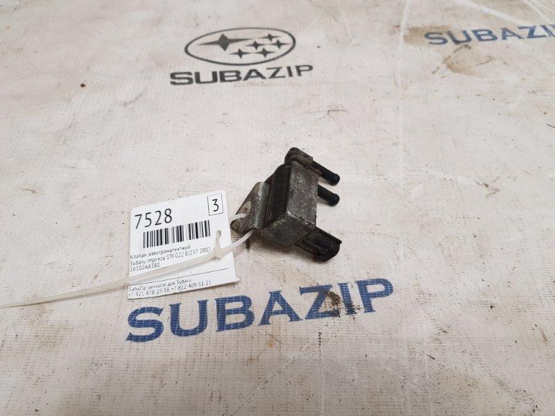 Клапан электромагнитный Subaru Impreza Sti G22 EJ257 2007