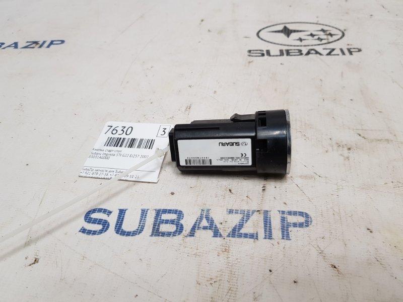 Кнопка старт-стоп Subaru Impreza Sti G22 EJ257 2007