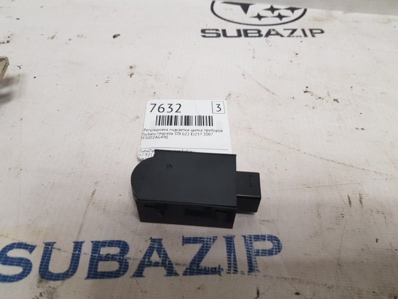 Регулировка подсветки щитка приборов Subaru Impreza Sti G22 EJ257 2007