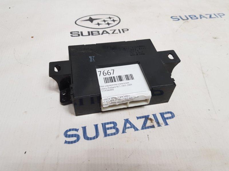 Блок управления отопителем Subaru Outback B13 2003