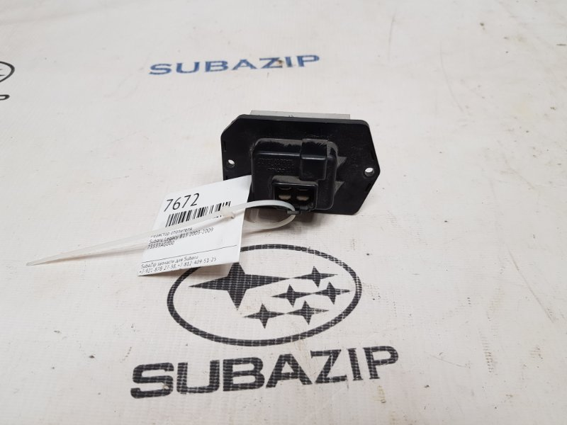 Резистор отопителя Subaru Legacy B13 2003