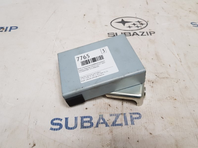Блок управления дифференциалом Subaru Impreza Sti G22 EJ257 2007