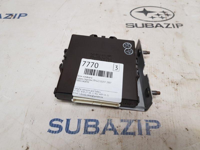Блок комфорта Subaru Impreza Sti G22 EJ257 2007