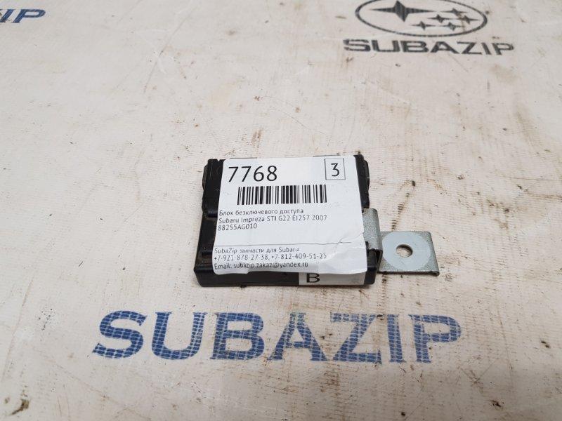 Блок безключевого доступа Subaru Impreza Sti G22 EJ257 2007
