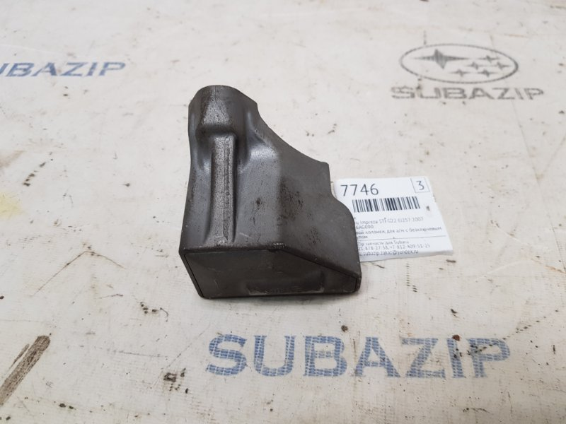 Замок Subaru Impreza Sti G22 EJ257 2007