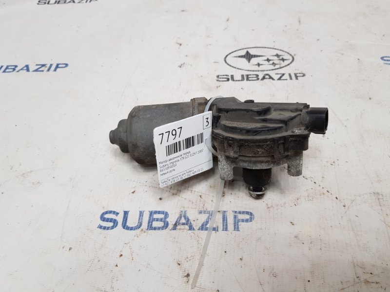 Мотор дворников Subaru Impreza Sti G22 EJ257 2007 передний