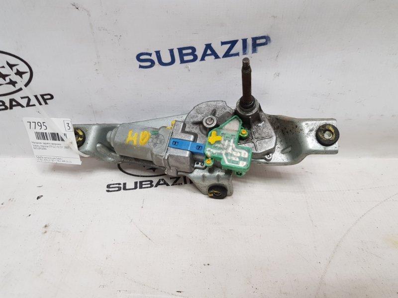 Моторчик заднего дворника Subaru Impreza Sti G22 EJ257 2007