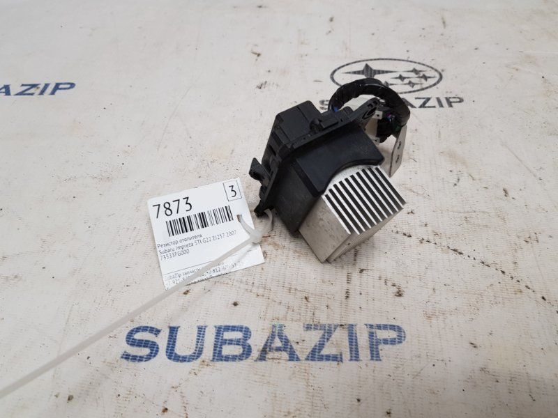 Резистор отопителя Subaru Impreza Sti G22 EJ257 2007