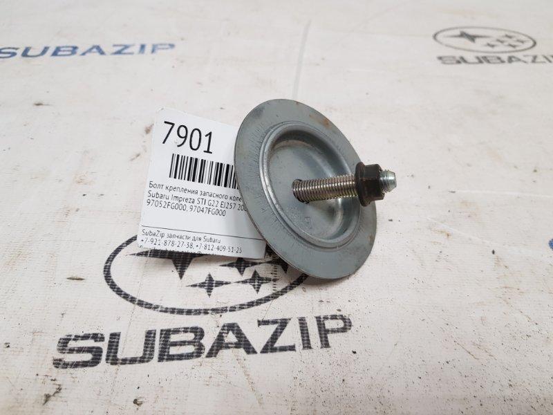 Болт крепления запасного колеса Subaru Impreza Sti G22 EJ257 2007