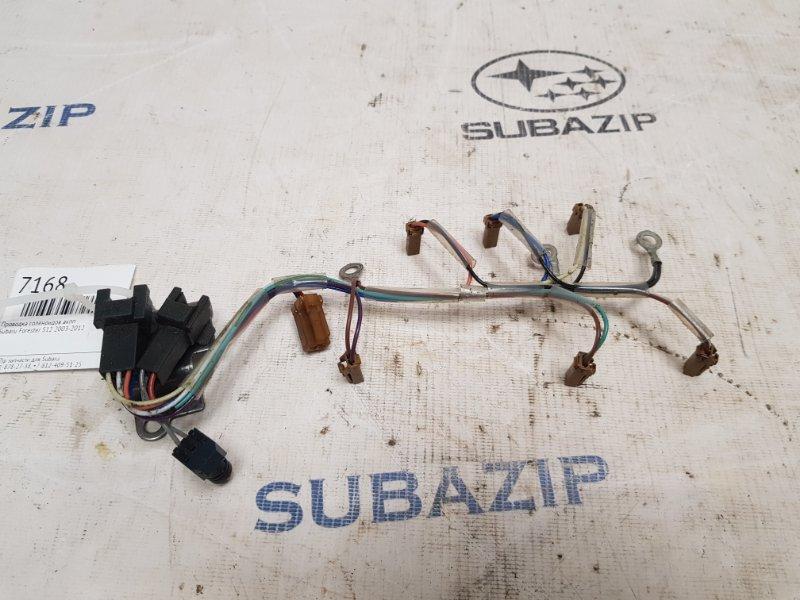 Проводка соленоидов акпп Subaru Forester S12 2003