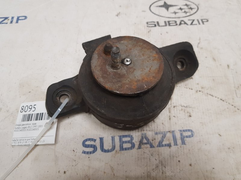 Опора двигателя Subaru Legacy B12 1997 правая