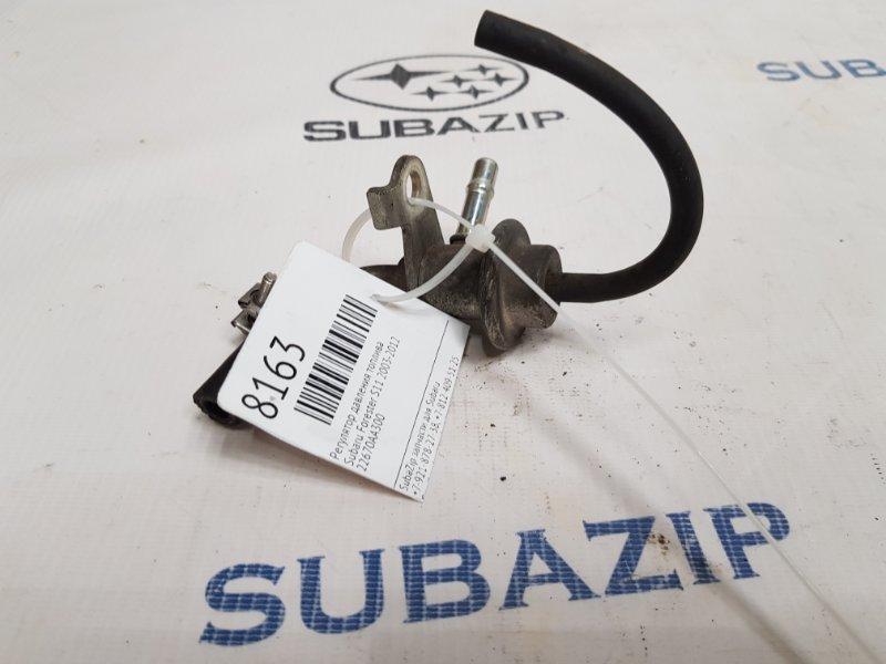 Регулятор давления топлива Subaru Forester S11 2003