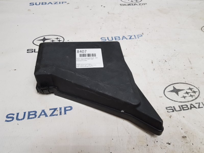Крышка блока предохранителей Subaru Forester S12 2003 верхняя
