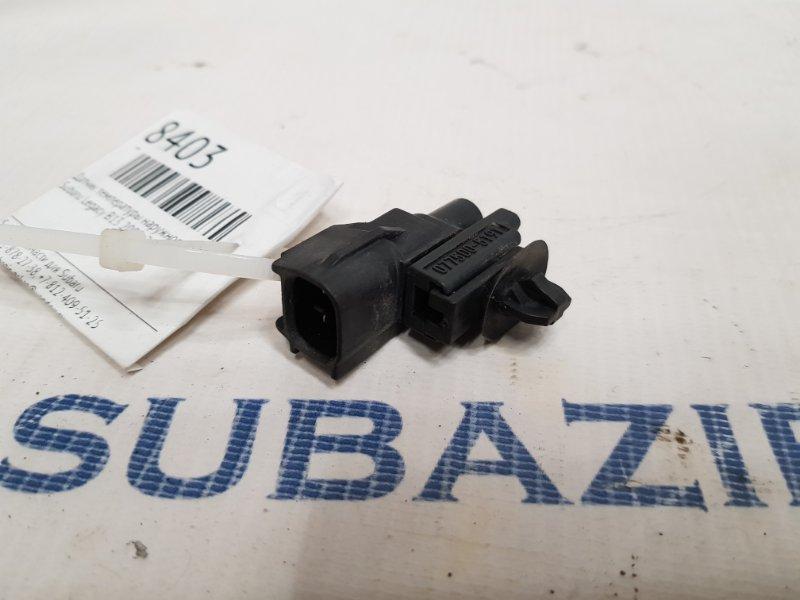 Датчик температуры наружного воздуха Subaru Legacy B13 2003