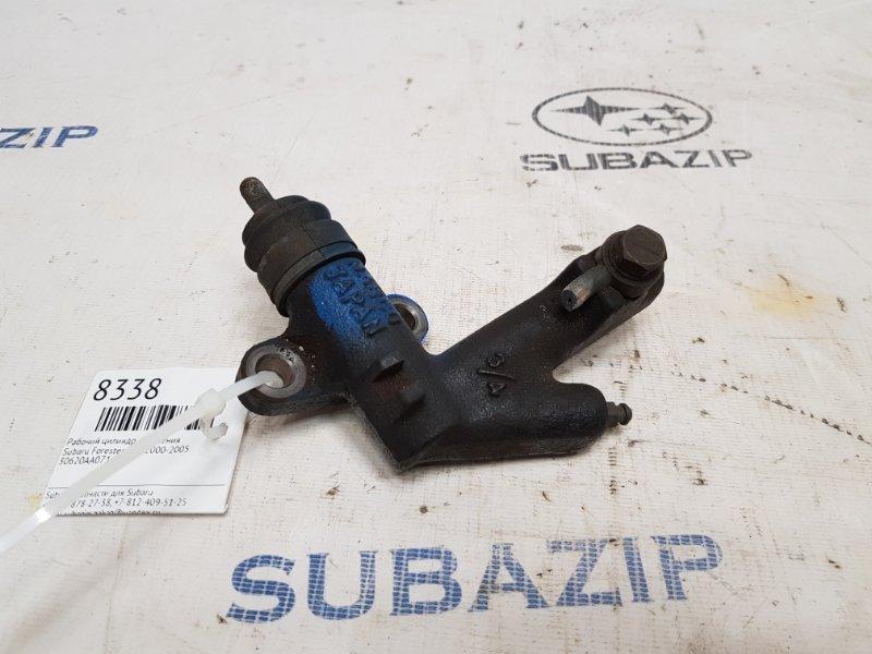 Рабочий цилиндр сцепления Subaru Forester G11 2000