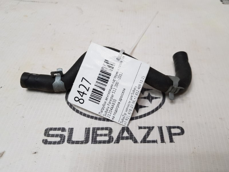 Патрубок вентиляции картерных газов Subaru Forester S12 2003 верхний