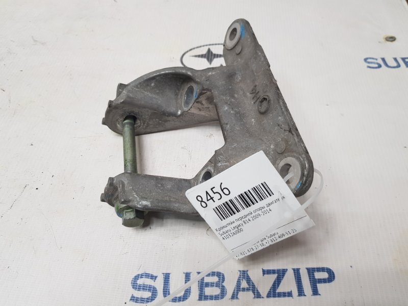 Кронштейн передней опоры двигателя Subaru Legacy B14 2009