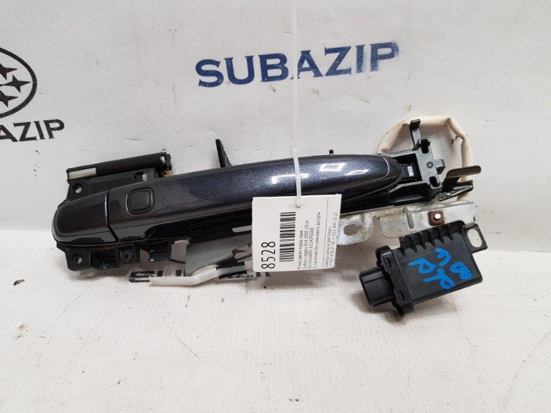 Ручка двери Subaru Legacy B14 2009 передняя правая