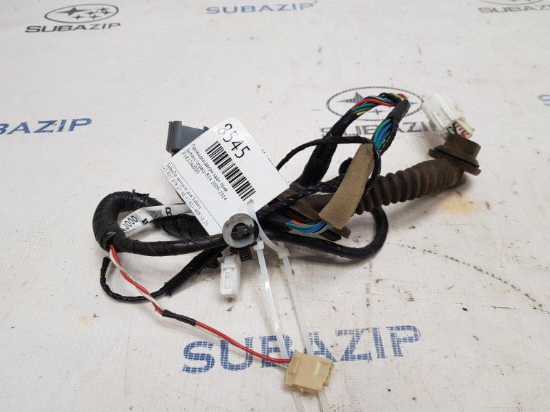 Проводка двери Subaru Legacy B14 2009 задняя правая