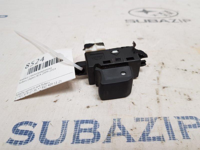 Кнопка стеклоподъёмника Subaru Legacy B14 2009