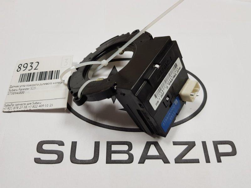 Датчик угла поворота рулевого колеса Subaru Forester S13 2009