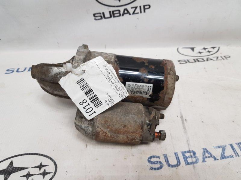 Стартер Subaru 2003