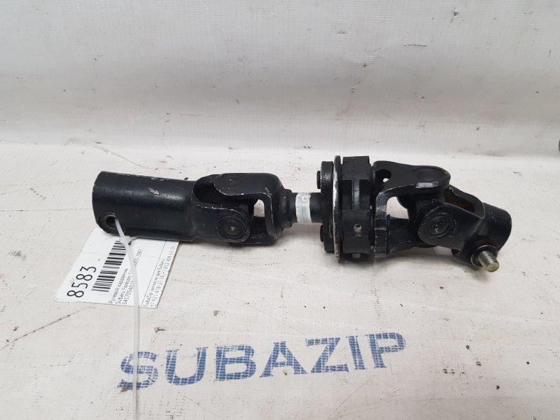 Рулевой карданчик Subaru Forester S11 2003