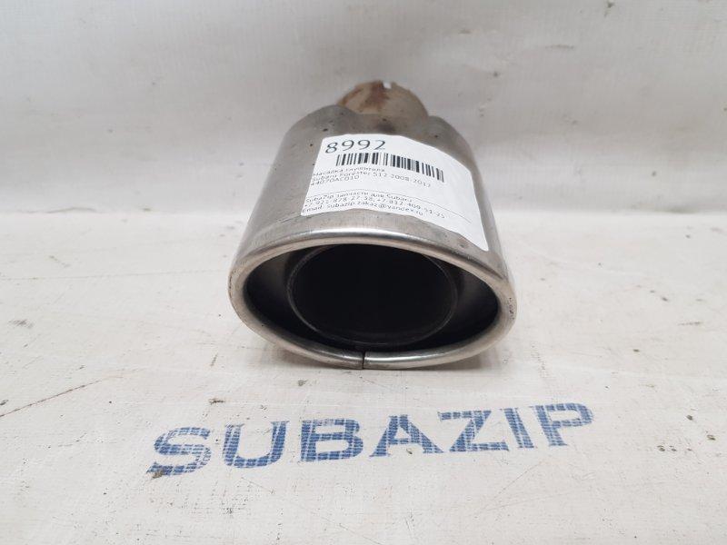 Насадка глушителя Subaru Forester S12 2008