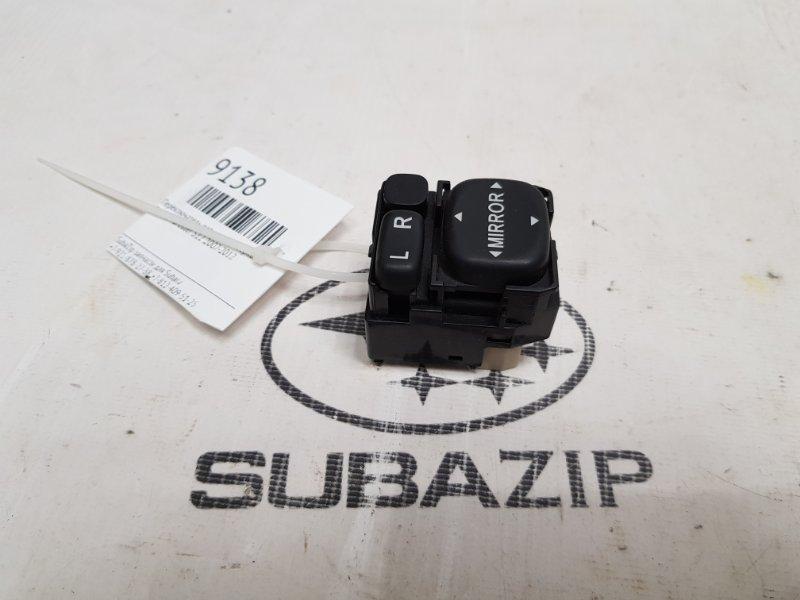 Переключатель регулировки зеркал Subaru Forester S12 2003