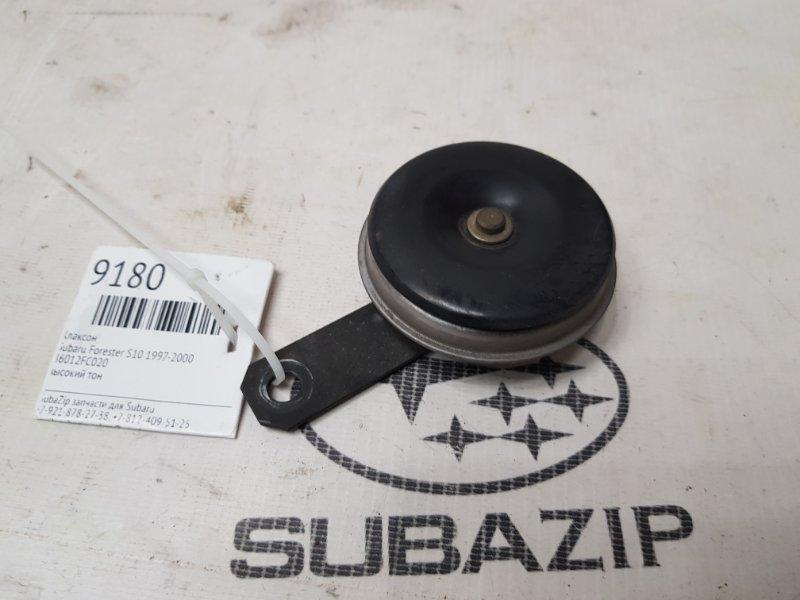 Клаксон Subaru Forester S10 1997