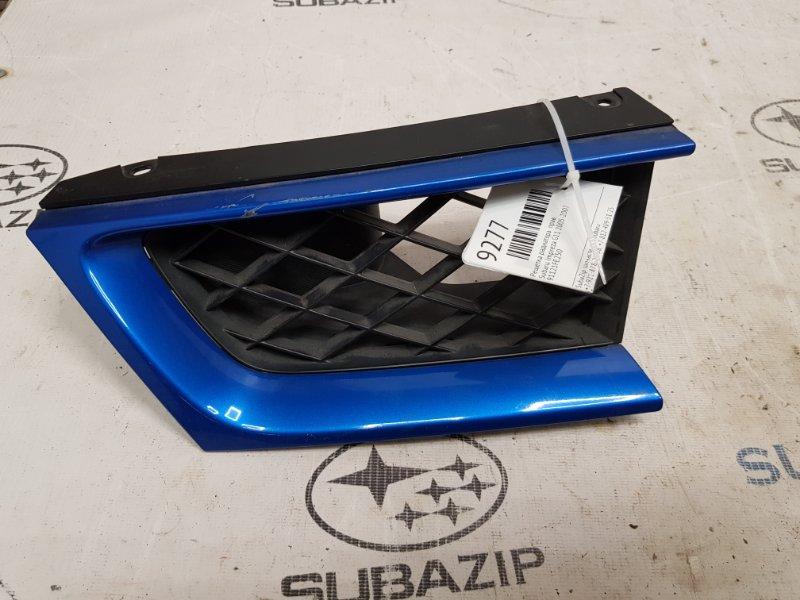 Решетка радиатора Subaru Impreza G11 2005 правая