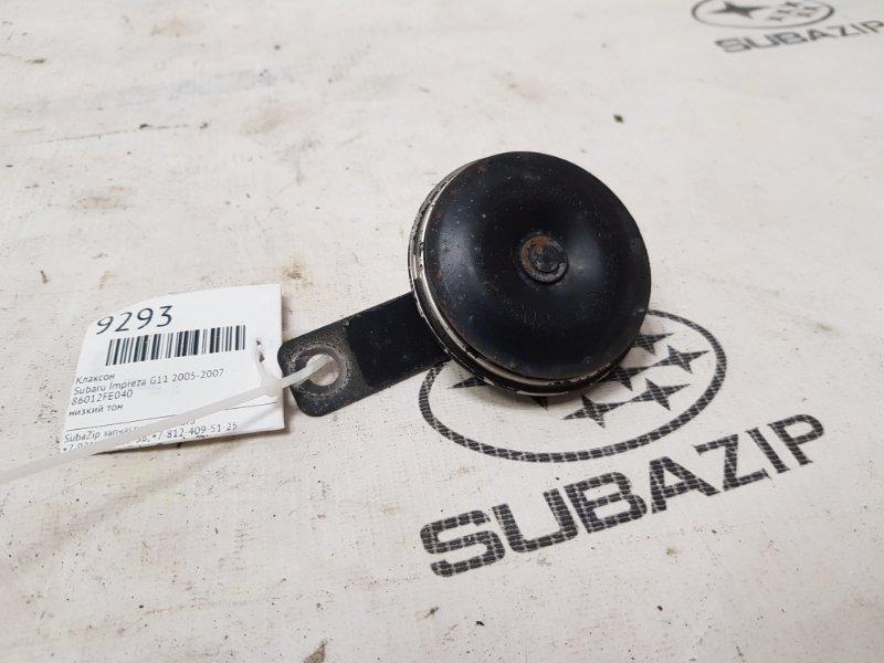 Клаксон Subaru Impreza G11 2005
