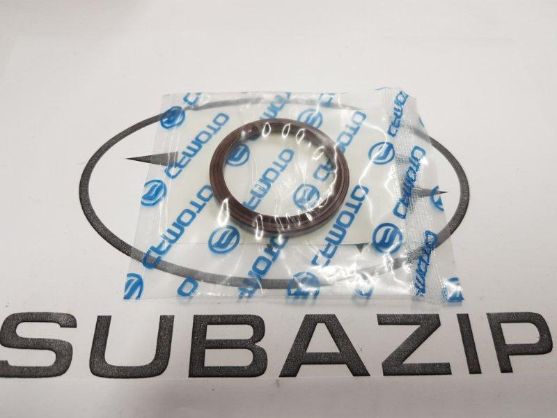 Сальник подвесного подшипника карданного вала Subaru Forester S12 2007