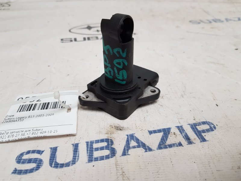 Дмрв Subaru Forester S10 1997