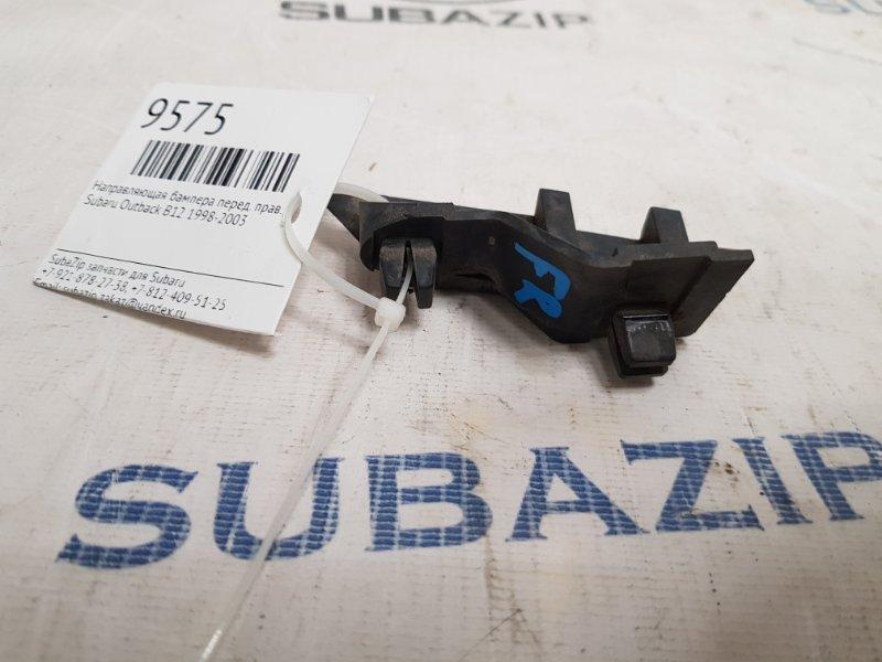 Направляющая бампера Subaru Outback B12 1998 передняя правая