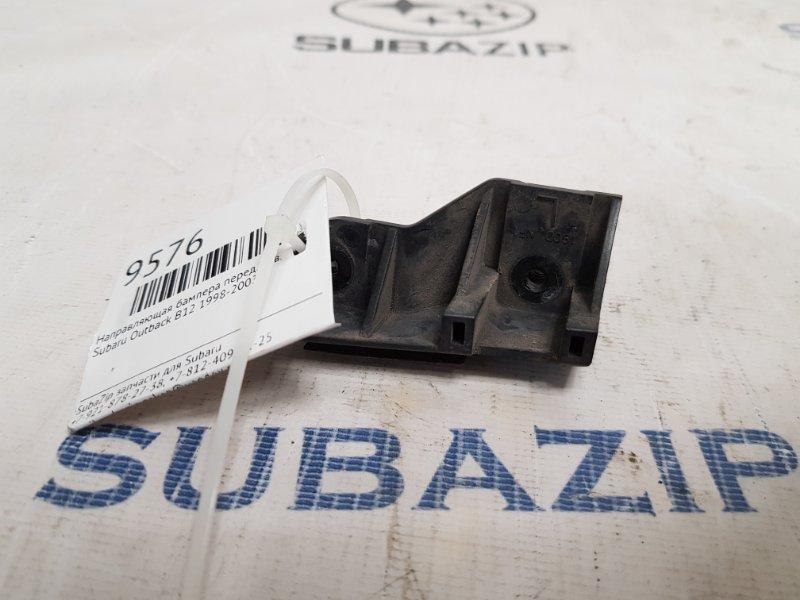 Направляющая бампера Subaru Outback B12 1998 передняя левая