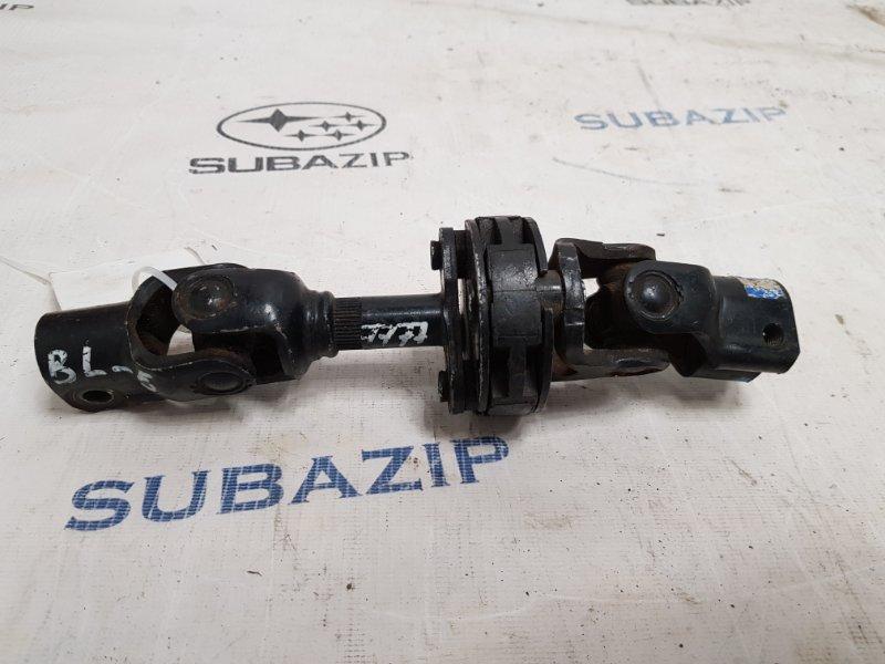 Рулевой карданчик Subaru