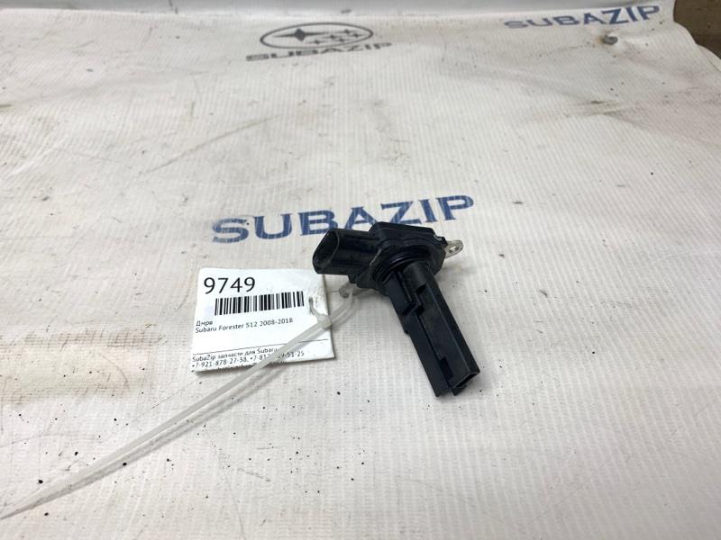 Дмрв Subaru Forester S12 2008