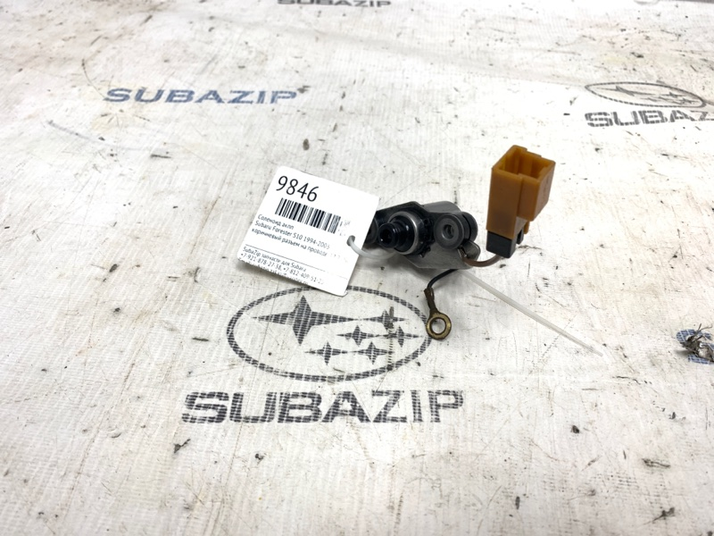 Соленоид акпп Subaru Forester S10 1994