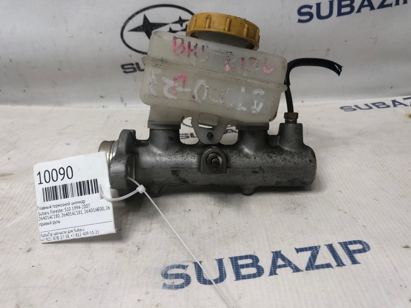 Главный тормозной цилиндр Subaru Forester S10 1994