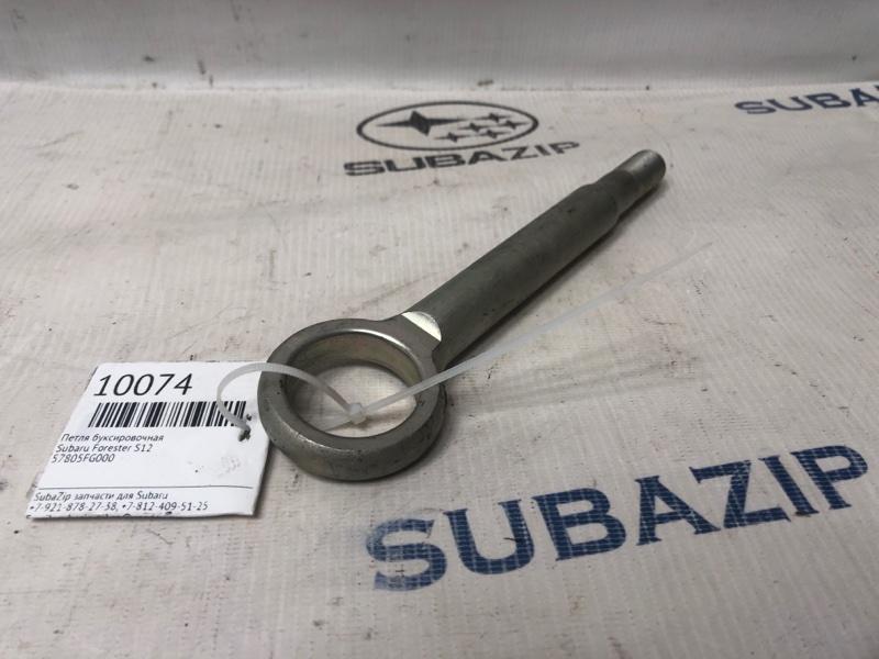 Петля буксировочная Subaru Forester S12