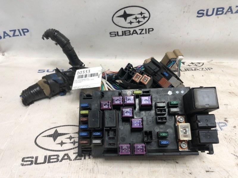 Блок предохранителей Subaru Forester S13 2012