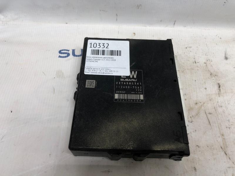 Блок управления двигателем Subaru Forester S13 2012