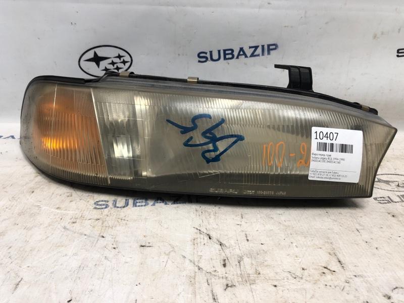 Фара Subaru Legacy B11 1994 передняя правая