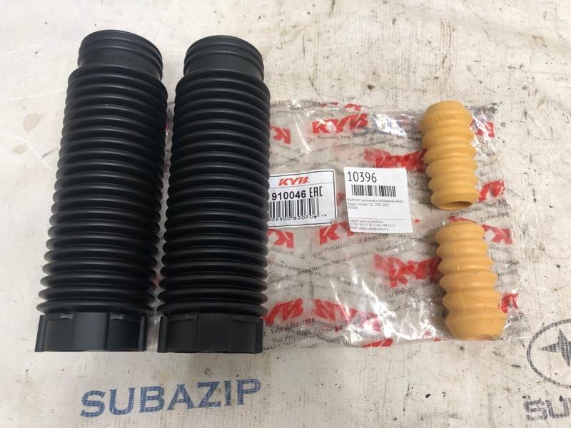 Комплект пыльников и отбойников амортизатора Subaru Forester S11 2000 задний