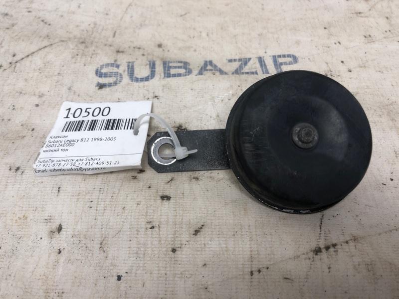 Клаксон Subaru Legacy B12 1998