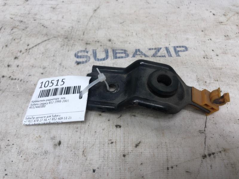 Кронштейн радиатора Subaru Legacy B12 1998 левый
