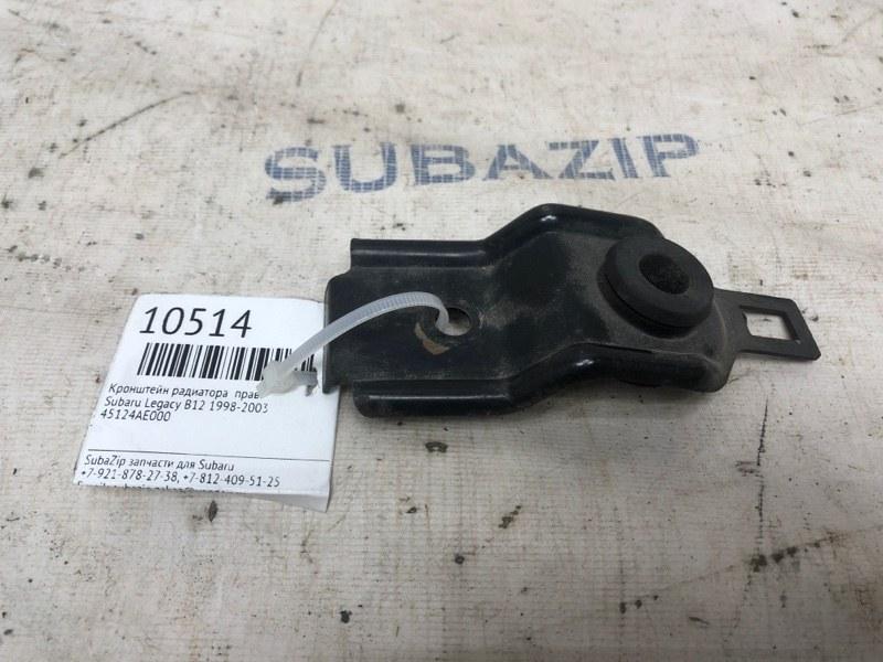 Кронштейн радиатора Subaru Legacy B12 1998 правый